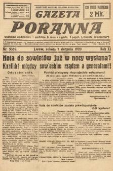 Gazeta Poranna. 1920, nr5369