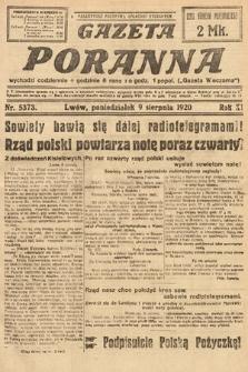 Gazeta Poranna. 1920, nr5373
