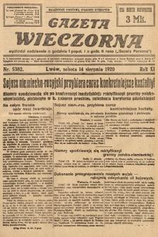 Gazeta Wieczorna. 1920, nr5382