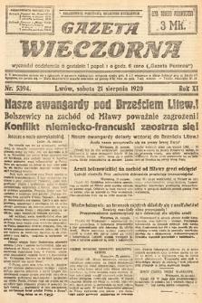 Gazeta Wieczorna. 1920, nr5394