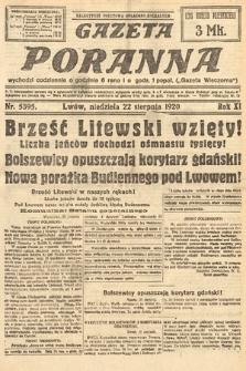 Gazeta Poranna. 1920, nr5395