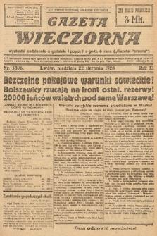 Gazeta Wieczorna. 1920, nr5396