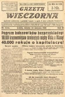 Gazeta Wieczorna. 1920, nr5398