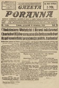 Gazeta Poranna. 1920, nr5436