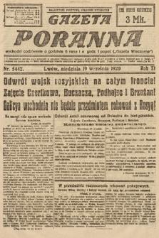 Gazeta Poranna. 1920, nr5442