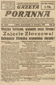 Gazeta Poranna. 1920, nr5444