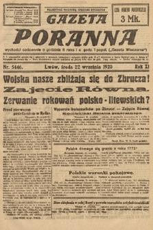 Gazeta Poranna. 1920, nr5446