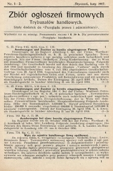 """Zbiór ogłoszeń firmowych trybunałów handlowych : stały dodatek do """"Przeglądu Prawa i Administracyi"""". 1917, nr1-2"""