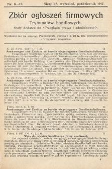 """Zbiór ogłoszeń firmowych trybunałów handlowych : stały dodatek do """"Przeglądu Prawa i Administracyi"""". 1917, nr8-10"""