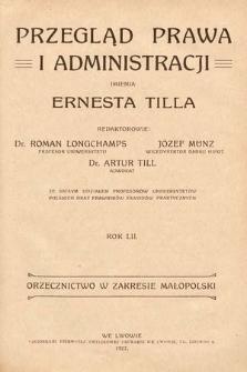Przegląd Prawa i Administracji imienia Ernesta Tilla : orzecznictwo w zakresie Małopolski. 1927