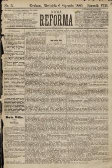 Nowa Reforma. 1889, nr5