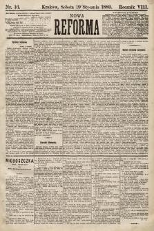 Nowa Reforma. 1889, nr16