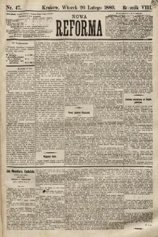 Nowa Reforma. 1889, nr47