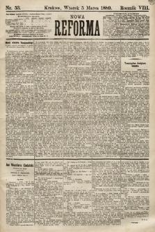 Nowa Reforma. 1889, nr53