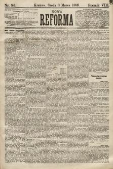 Nowa Reforma. 1889, nr54