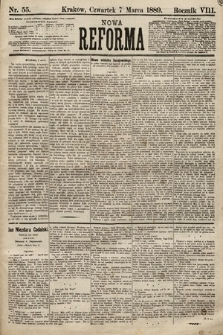 Nowa Reforma. 1889, nr55