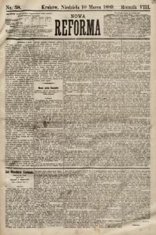 Nowa Reforma. 1889, nr58