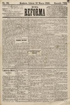 Nowa Reforma. 1889, nr63