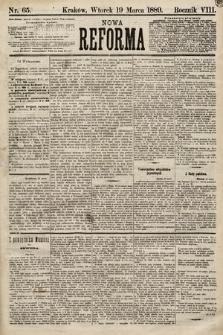 Nowa Reforma. 1889, nr65