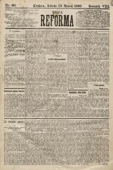Nowa Reforma. 1889, nr69