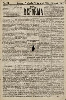Nowa Reforma. 1889, nr93