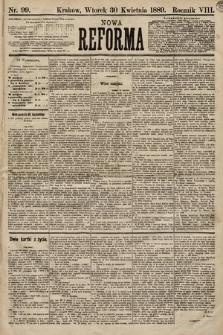 Nowa Reforma. 1889, nr99