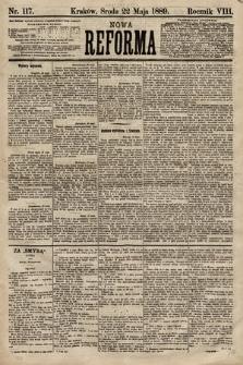 Nowa Reforma. 1889, nr117