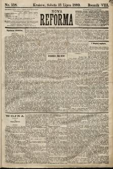 Nowa Reforma. 1889, nr158