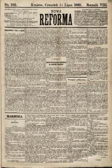 Nowa Reforma. 1889, nr162