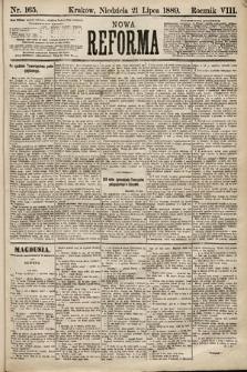 Nowa Reforma. 1889, nr165