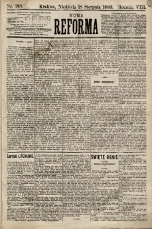Nowa Reforma. 1889, nr188