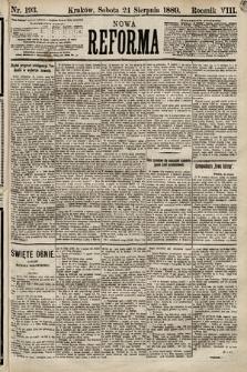 Nowa Reforma. 1889, nr193