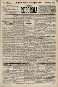 Nowa Reforma. 1889, nr199
