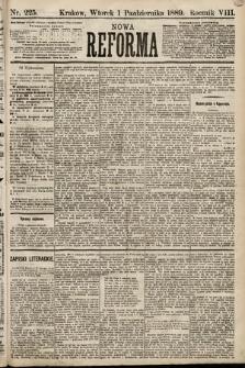Nowa Reforma. 1889, nr225