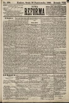 Nowa Reforma. 1889, nr238