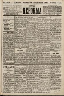 Nowa Reforma. 1889, nr249