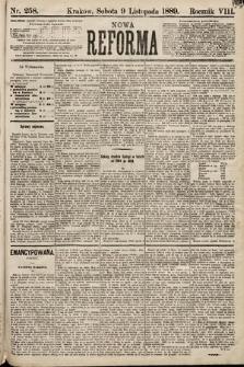 Nowa Reforma. 1889, nr258