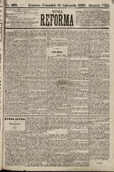 Nowa Reforma. 1889, nr268