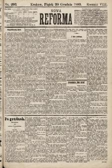 Nowa Reforma. 1889, nr293