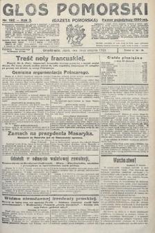 Głos Pomorski. 1923, nr192