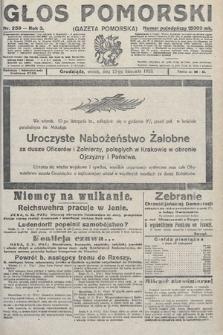 Głos Pomorski. 1923, nr259