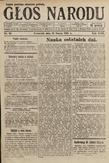 Głos Narodu. 1925, nr65