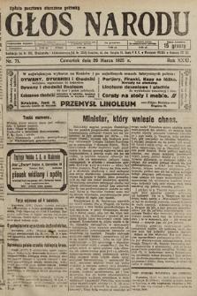 Głos Narodu. 1925, nr71