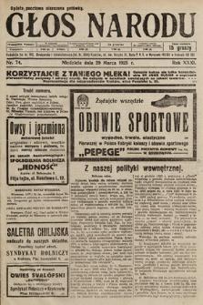 Głos Narodu. 1925, nr74