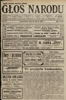Głos Narodu. 1925, nr75