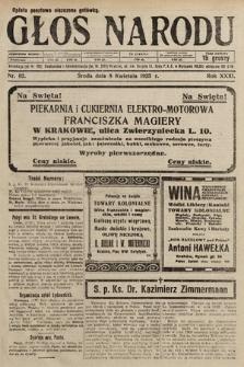 Głos Narodu. 1925, nr82