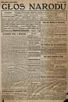 Głos Narodu. 1925, nr93