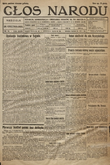 Głos Narodu. 1925, nr96
