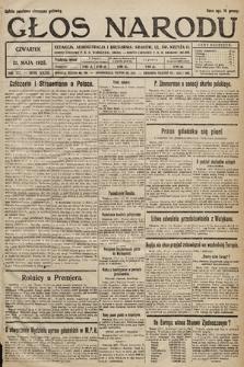 Głos Narodu. 1925, nr117