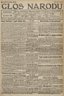 Głos Narodu. 1925, nr120